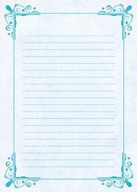青色の飾り枠と罫線のA4サイズ背景素材