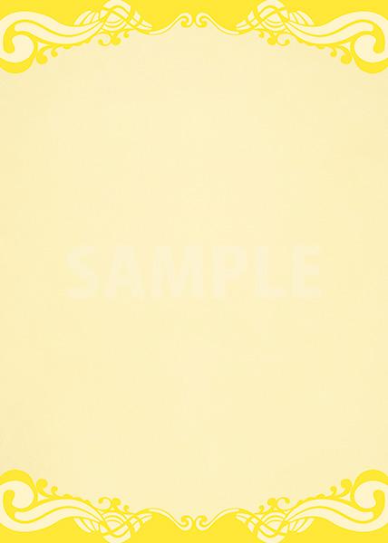 上下に黄色のクラシカルな模様が入ったA4サイズ背景素材