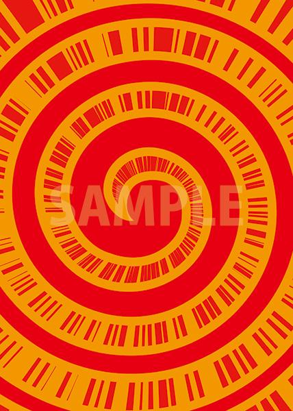赤色の渦と集中線のA4サイズ背景素材