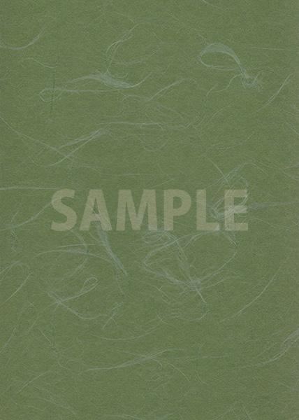 緑色の和紙のA4サイズ背景素材