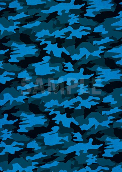 青と黒の迷彩・カモフラージュ柄のA4サイズ背景素材