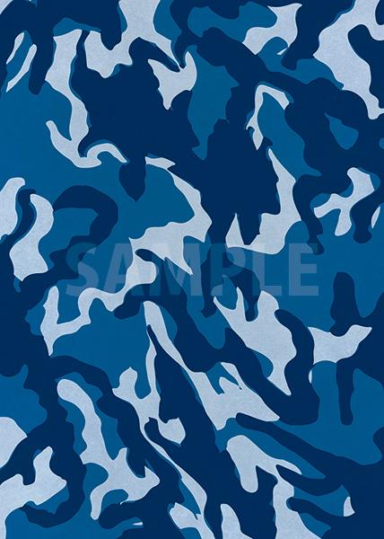 ブルー系の迷彩・カモフラージュ柄のA4サイズ背景素材
