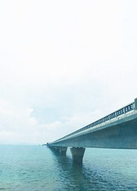 海を渡す大きな橋のA4サイズ背景素材