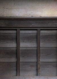 木と漆喰の和風な壁のA4サイズ背景素材データ
