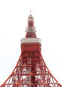 東京タワーを見上げた、A4サイズ背景素材