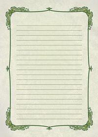 緑色のクラシックな飾り枠と罫線のA4サイズ背景素材
